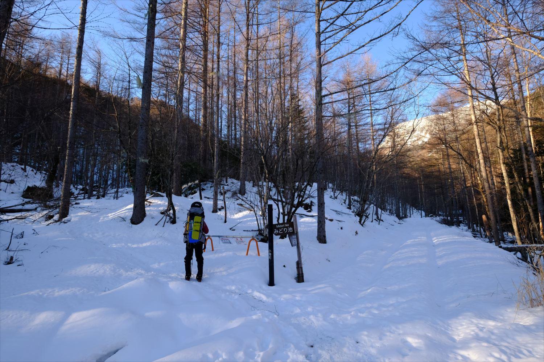【厳冬期・雪山登山】硫黄岳・天狗岳 (5)