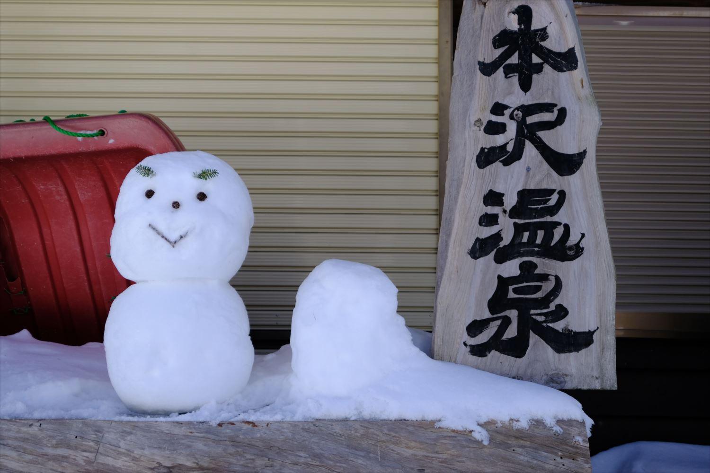 【厳冬期・雪山登山】硫黄岳・天狗岳 (97)