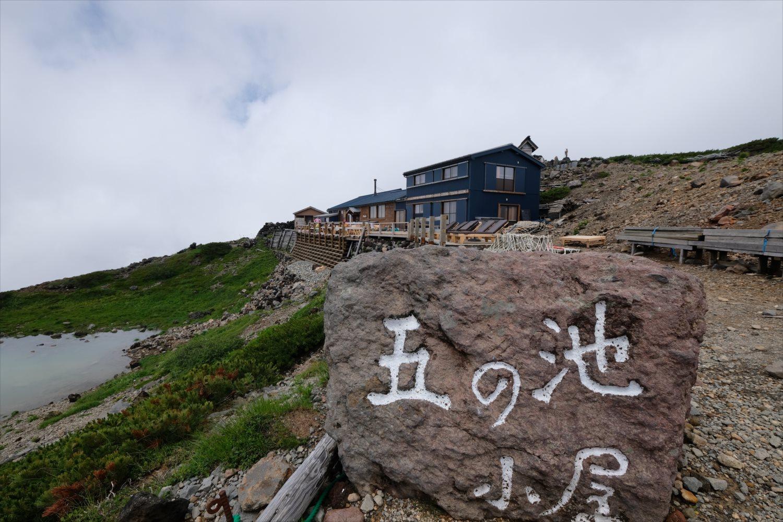 【夏山登山】御嶽山 (46)_R