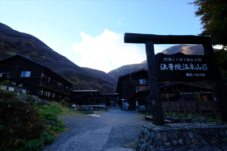 【紅葉登山】くじゅう連山(大船山) (61)