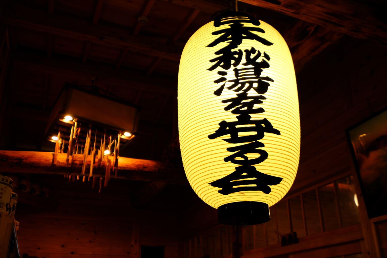 【紅葉登山】くじゅう連山(大船山) (62)