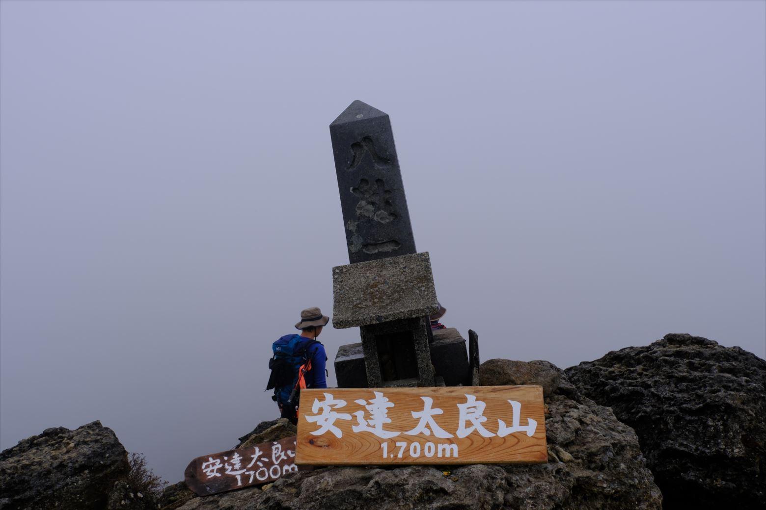 【紅葉登山】安達太良山 (61)