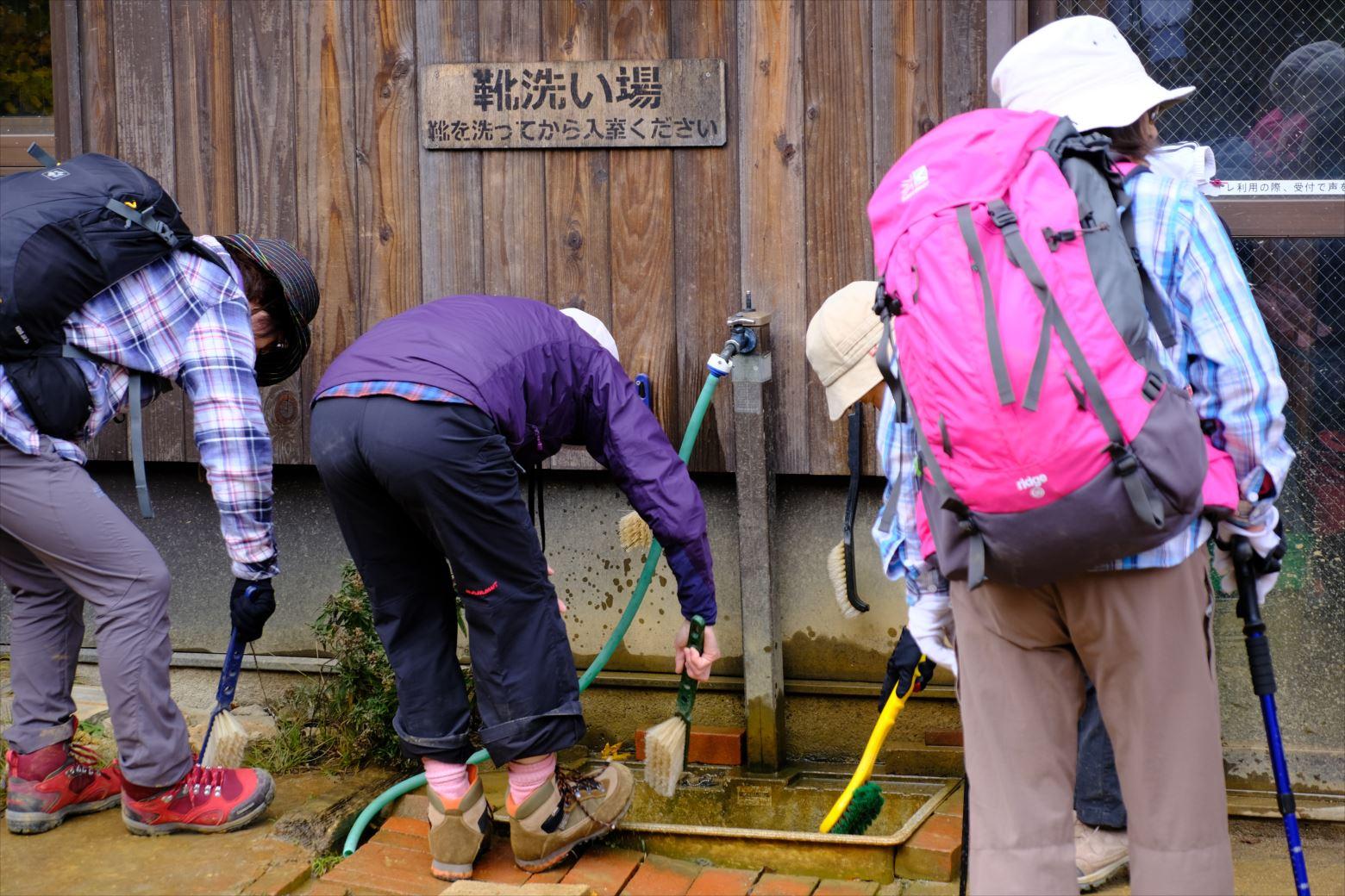 【紅葉登山】安達太良山 (79)