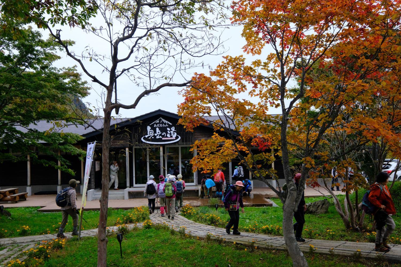 【紅葉登山】安達太良山 (95)