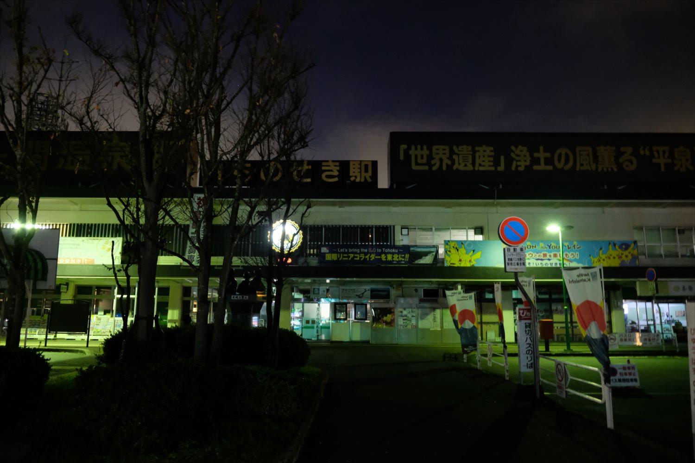 【紅葉登山】焼石岳 (3)
