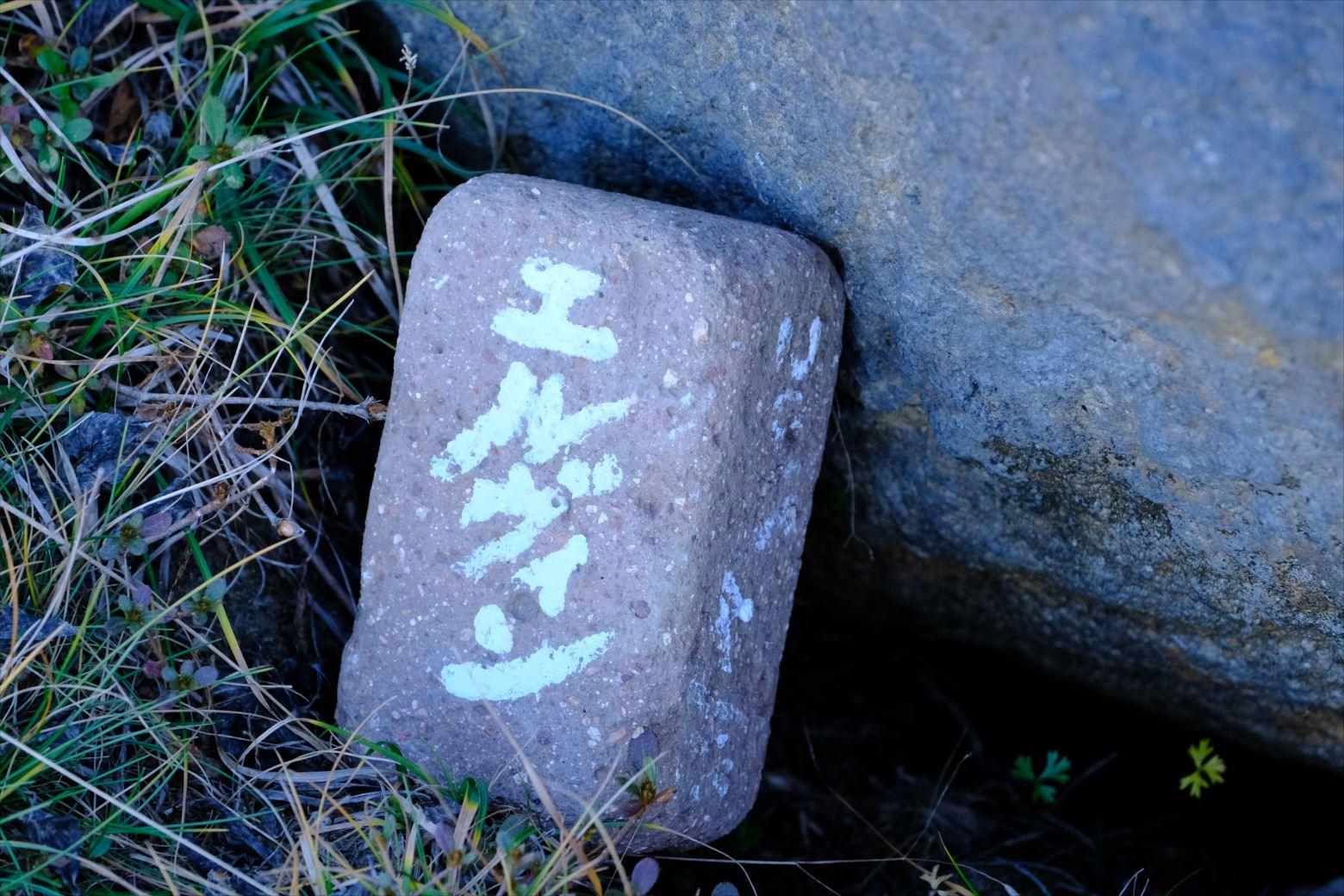 (山岳地帯),ちできちみつ) (30)