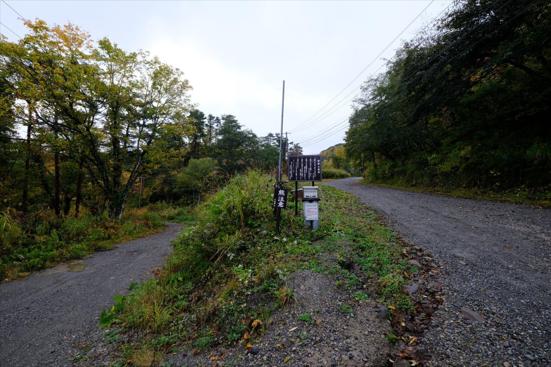 【紅葉登山】磐梯山 (5)