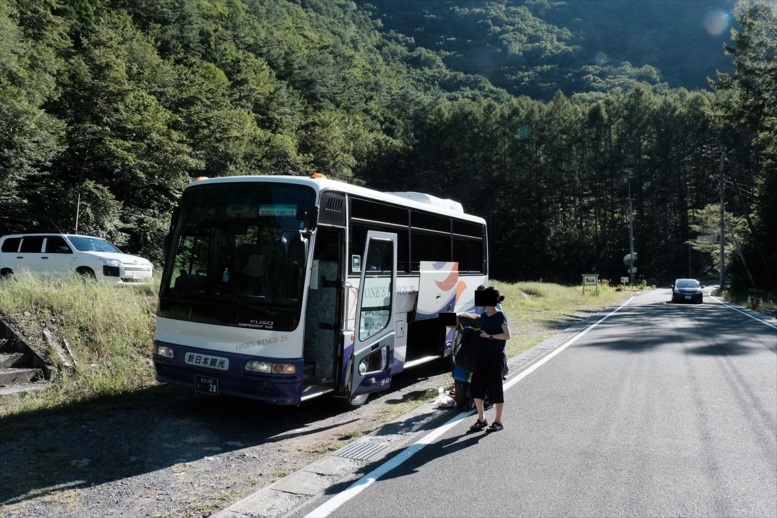 【秋山登山】赤石岳・荒川三山 (188)