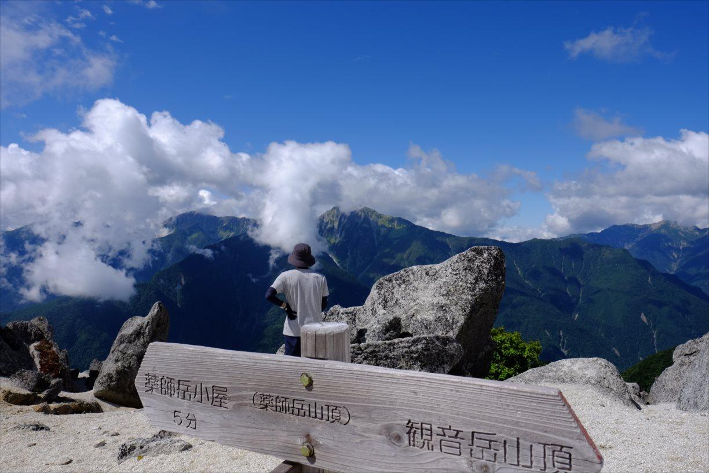 【秋山登山】鳳凰三山 (61)