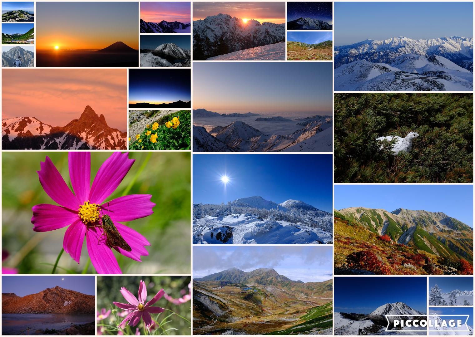 富士フイルム・Xシリーズを登山におすすめする理由と、山岳風景写真の作例紹介