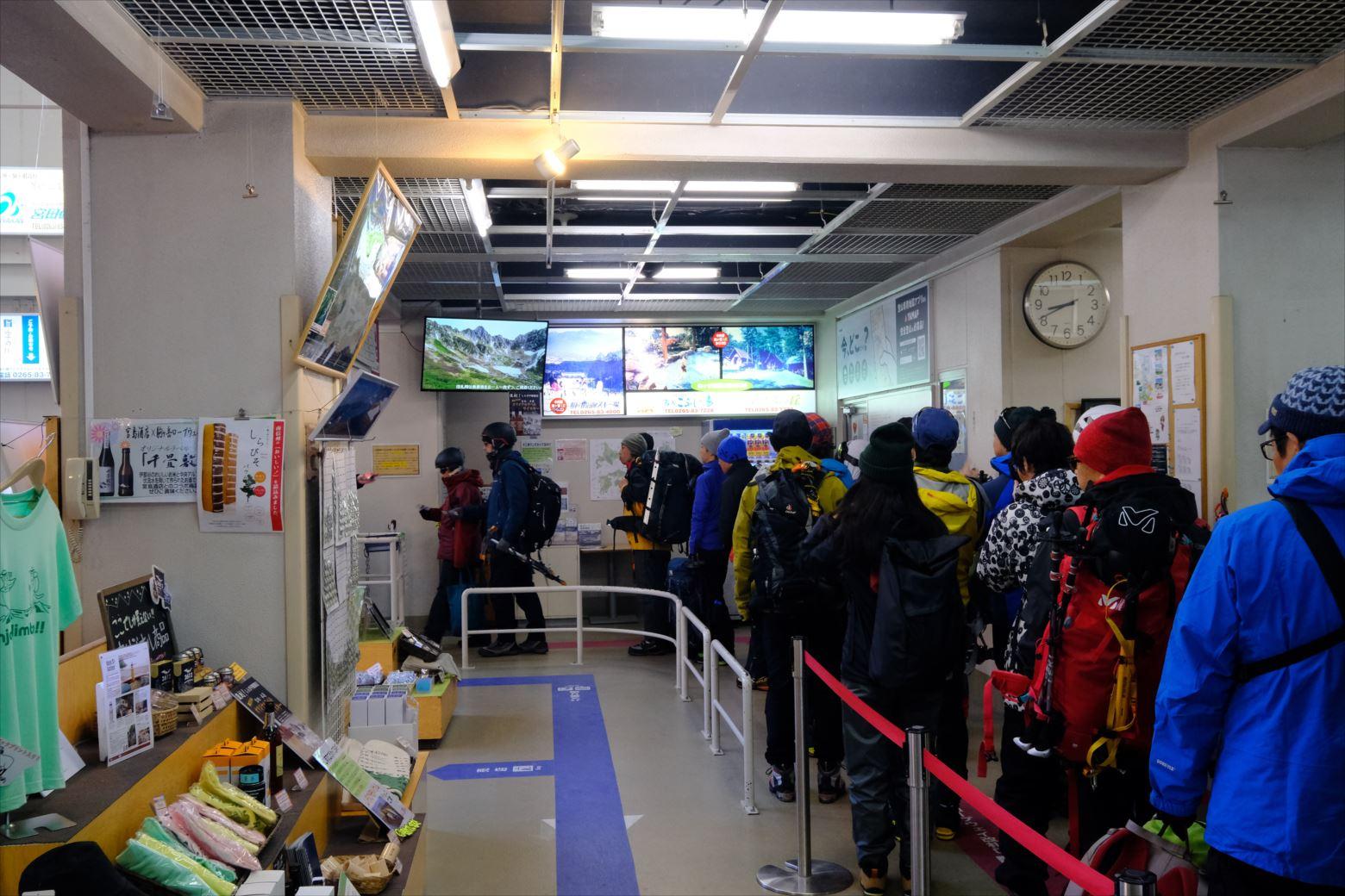【初冬期・雪山登山】木曽駒ケ岳 (10)
