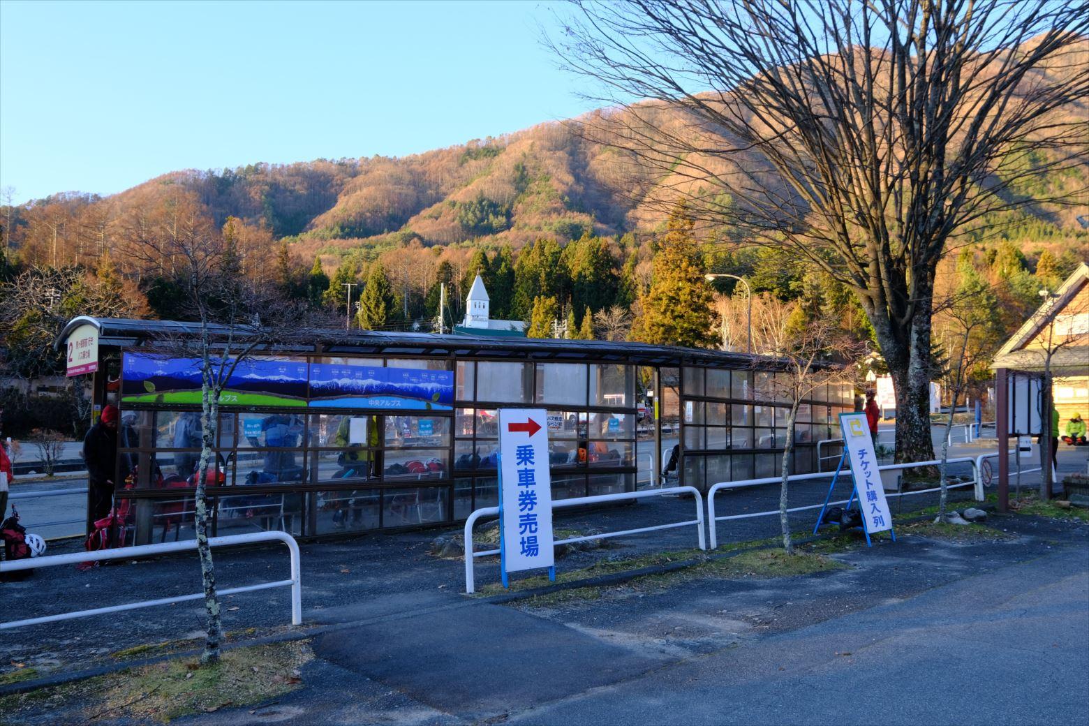 【初冬期・雪山登山】木曽駒ケ岳 (6)