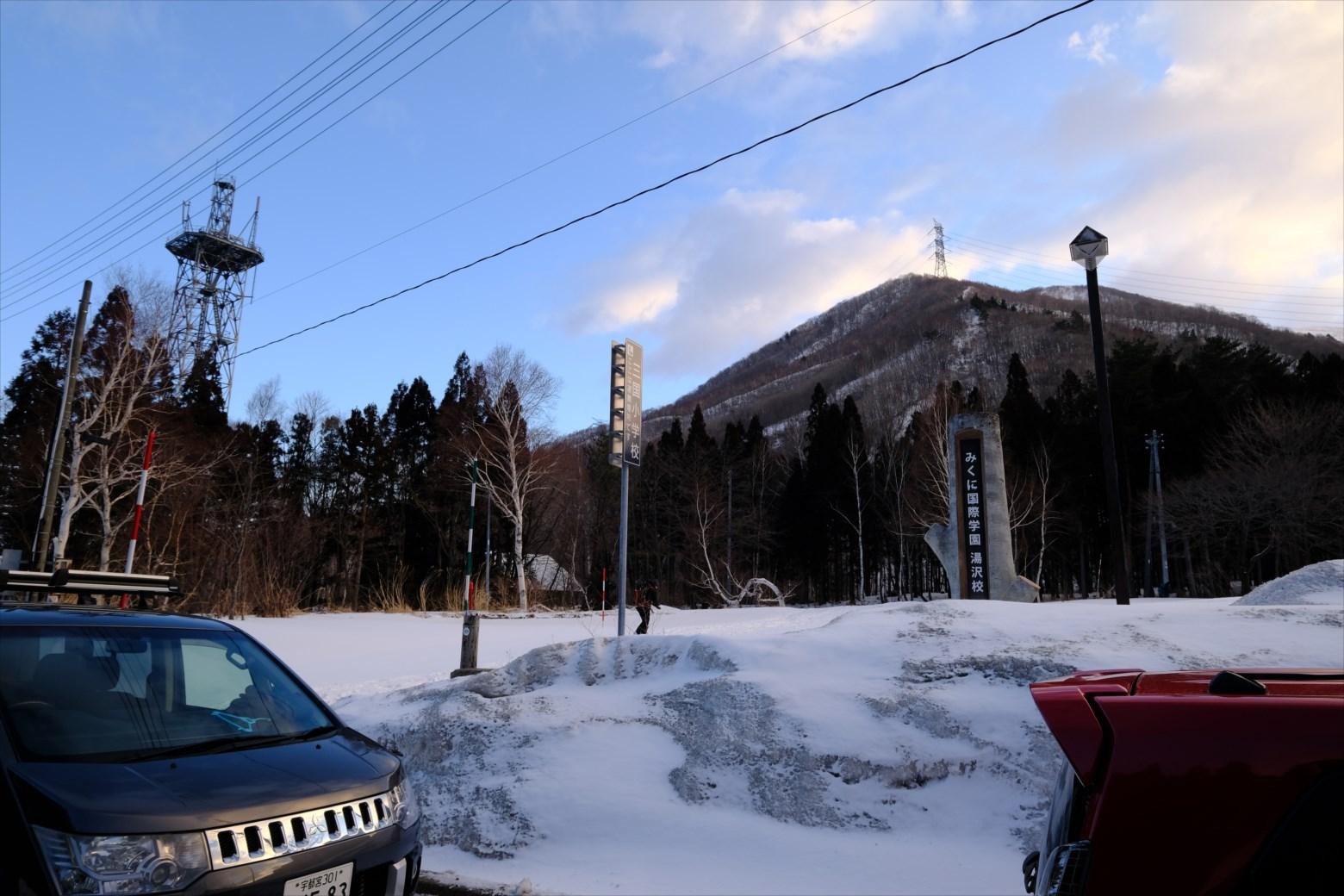 【厳冬期・雪山登山】仙ノ倉山 (3)