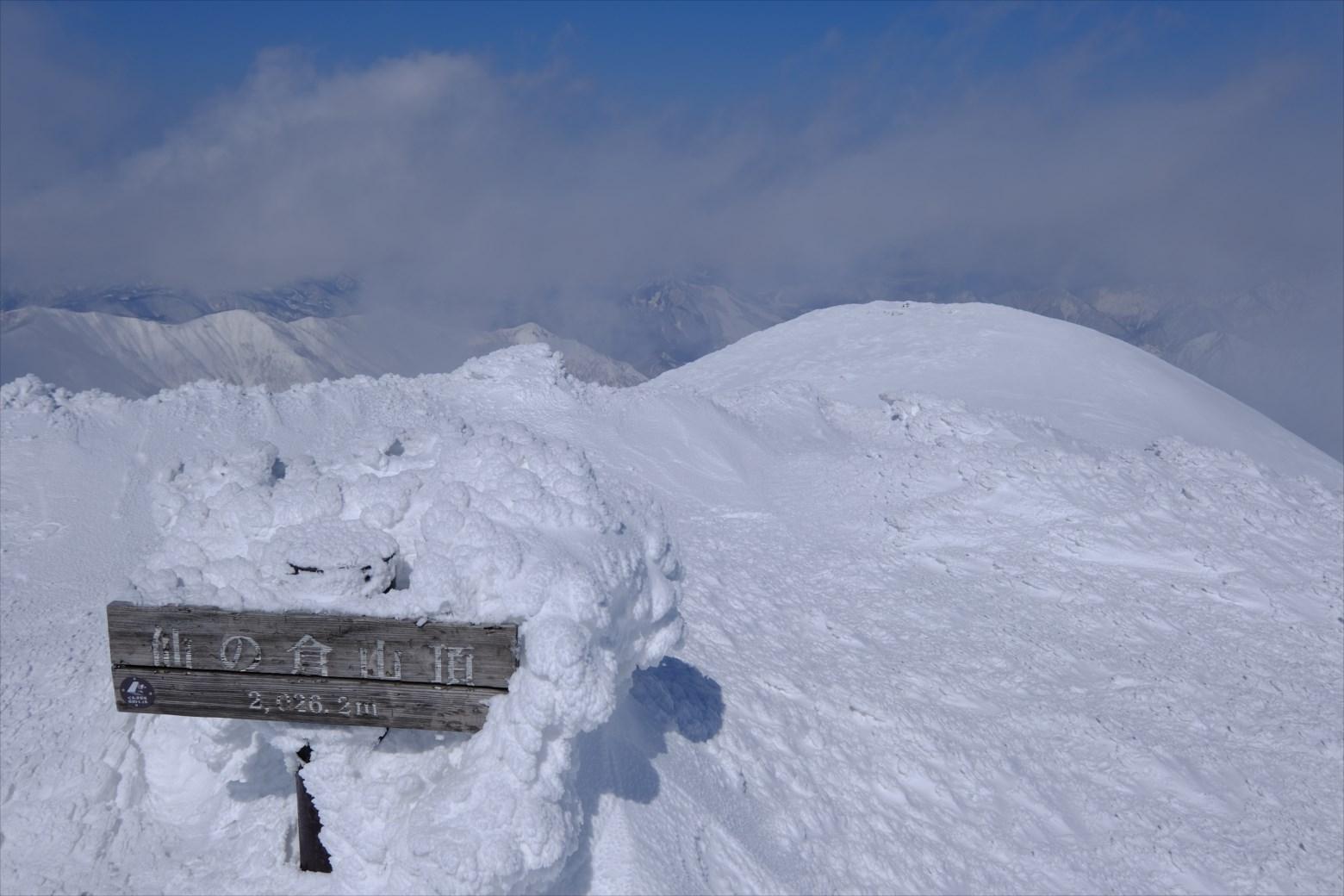 【厳冬期・雪山登山】仙ノ倉山 (38)
