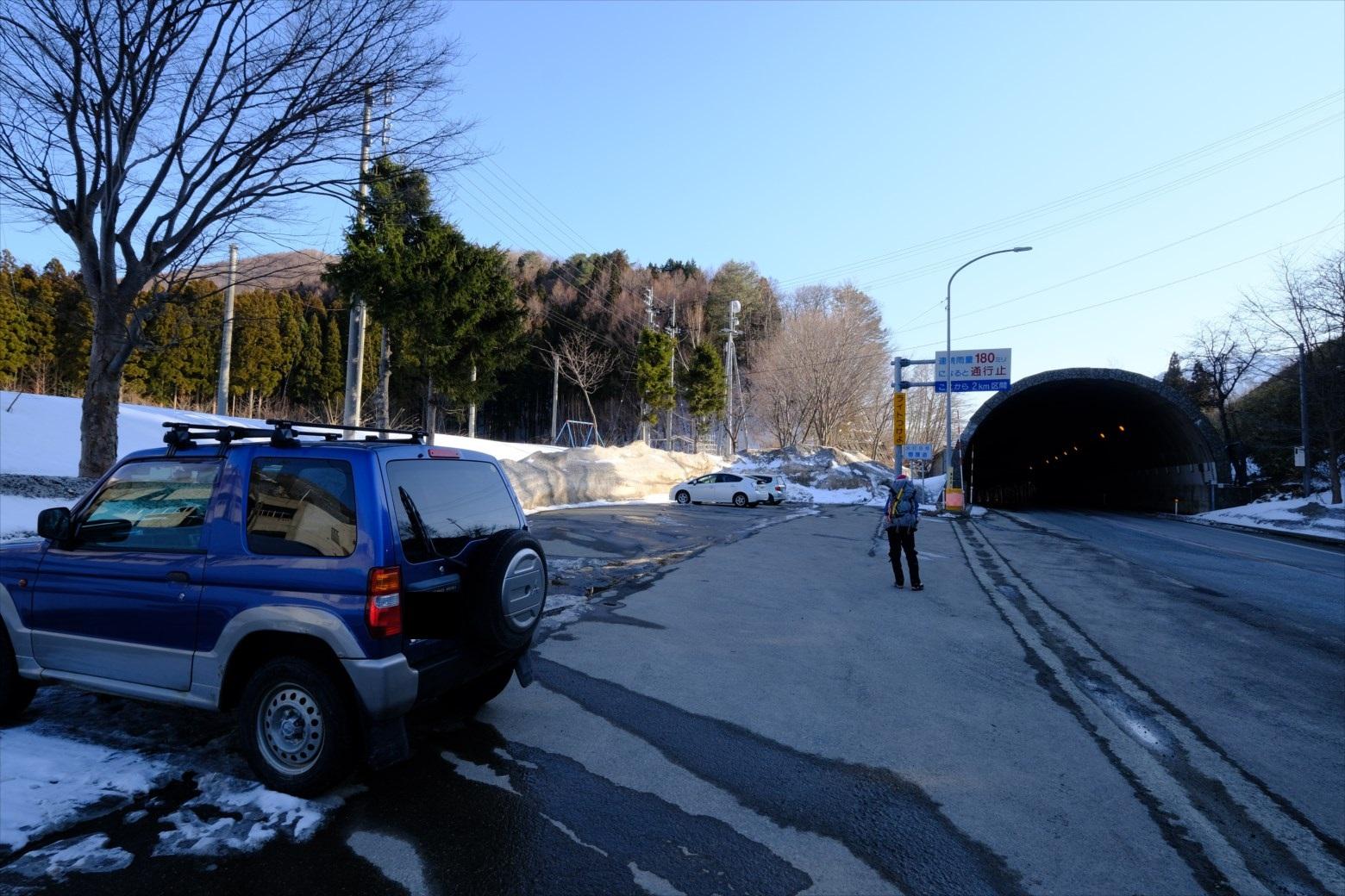 【厳冬期・雪山登山】仙ノ倉山 (50)