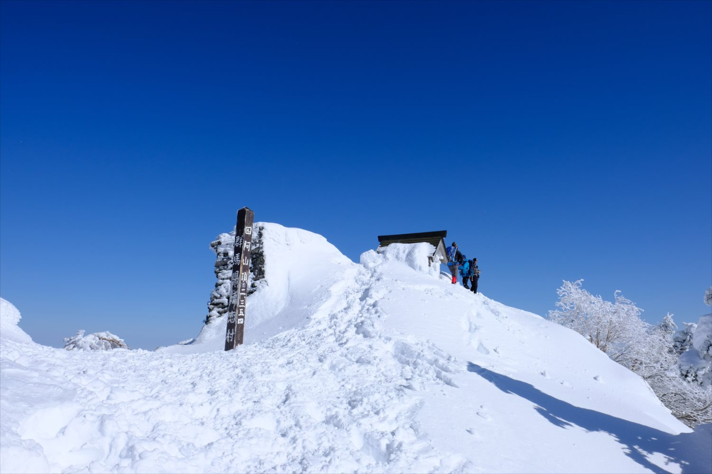 【厳冬期・雪山登山】四阿山 (46)