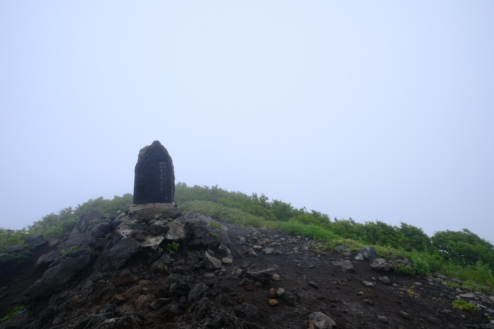 【夏山登山】利尻山 (42)