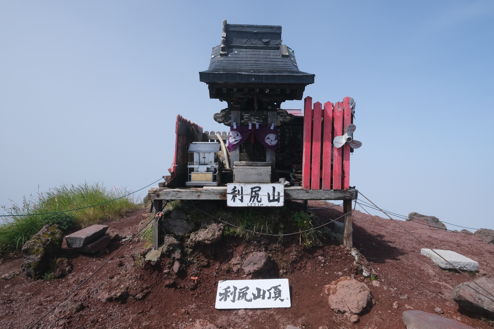 【夏山登山】利尻山 (71)