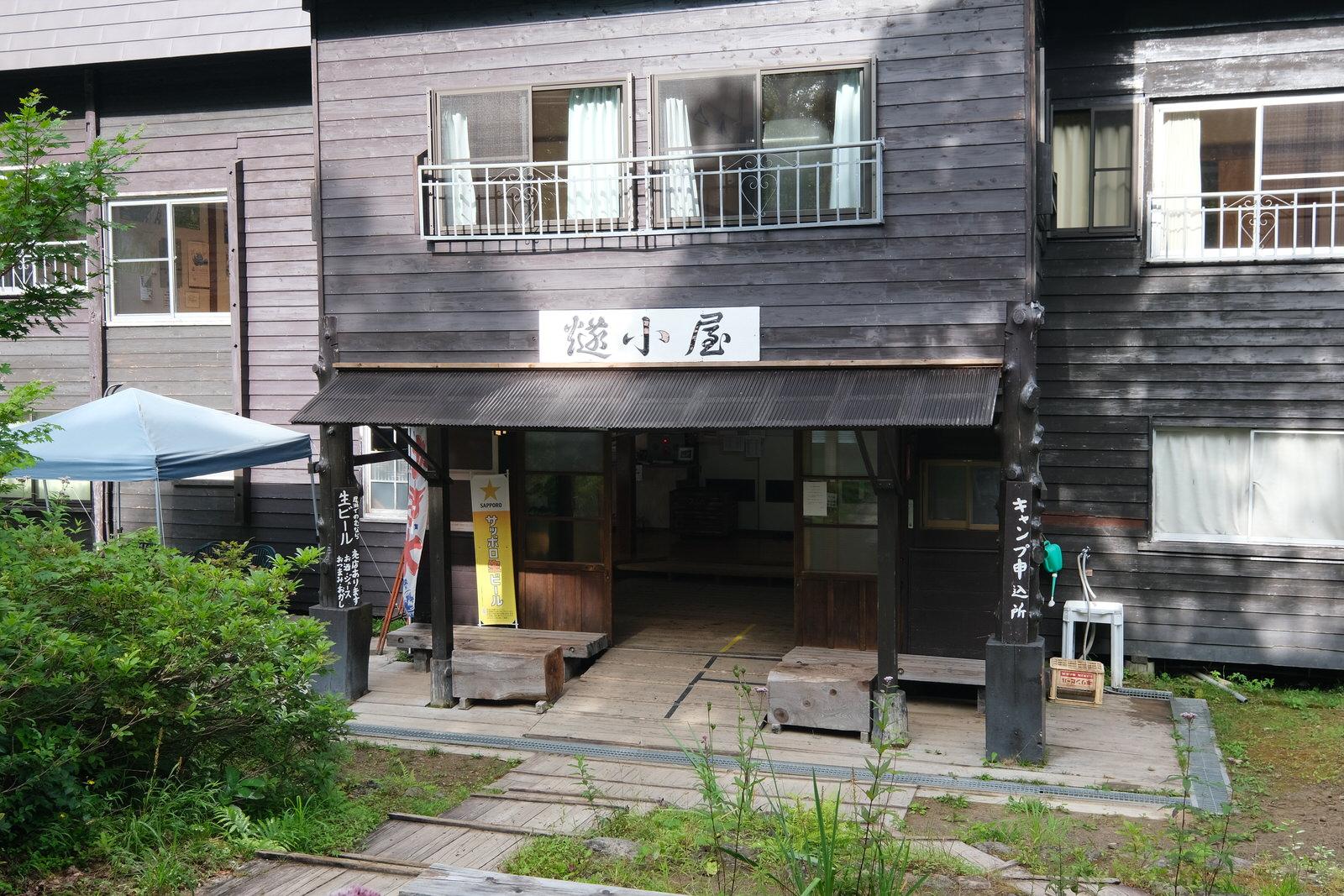 【夏山登山】尾瀬ヶ原、至仏山 (44)