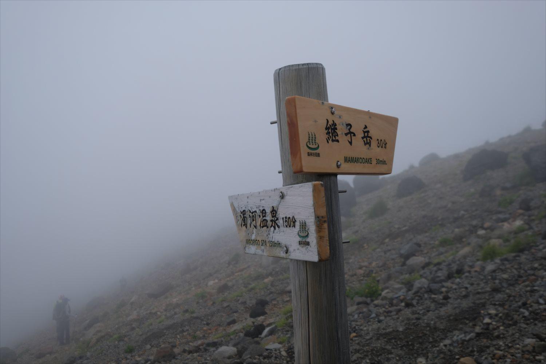 【夏山登山】御嶽山 (48)_R