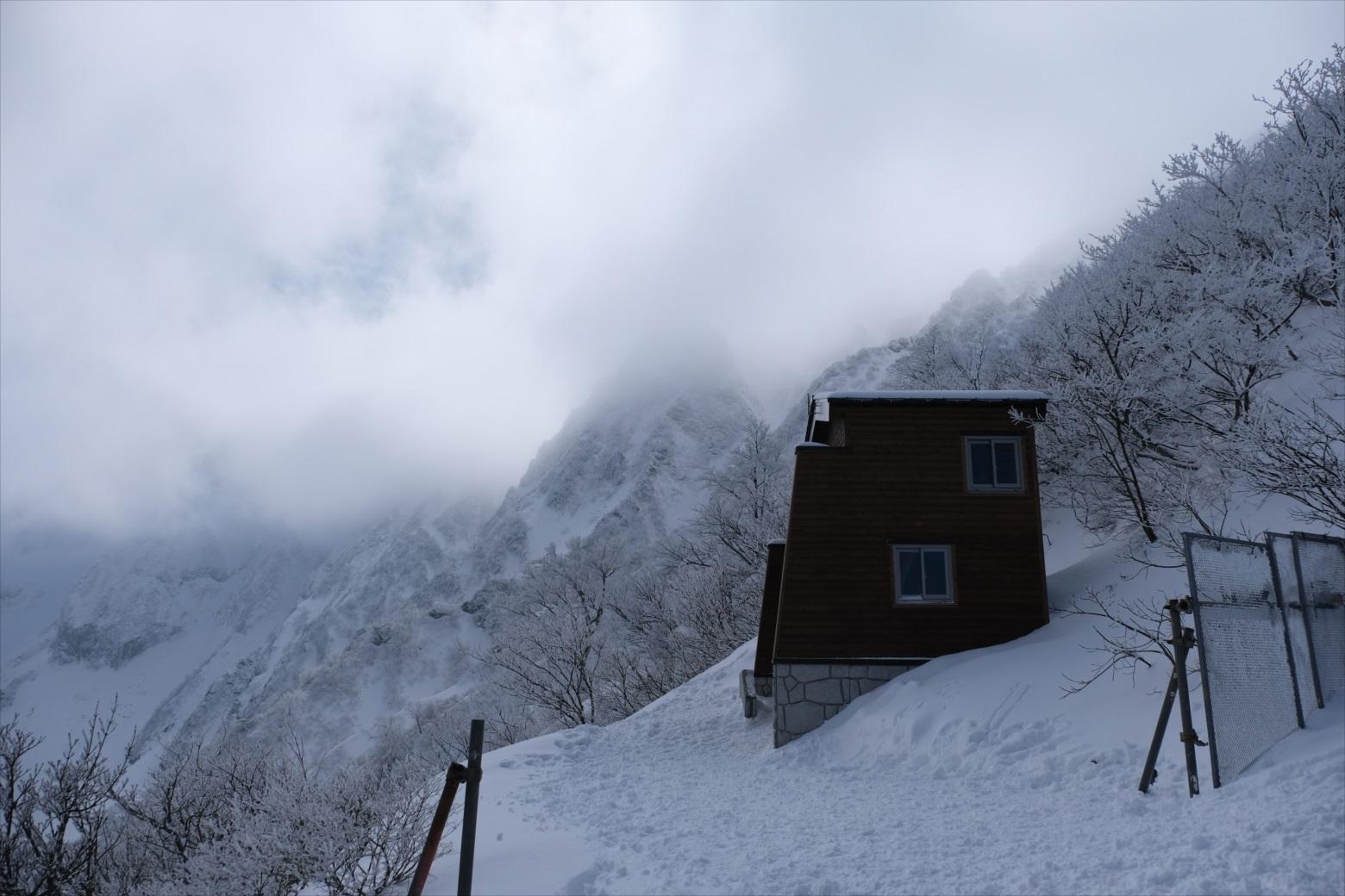 【残雪期・雪山登山】伯耆大山 (14)