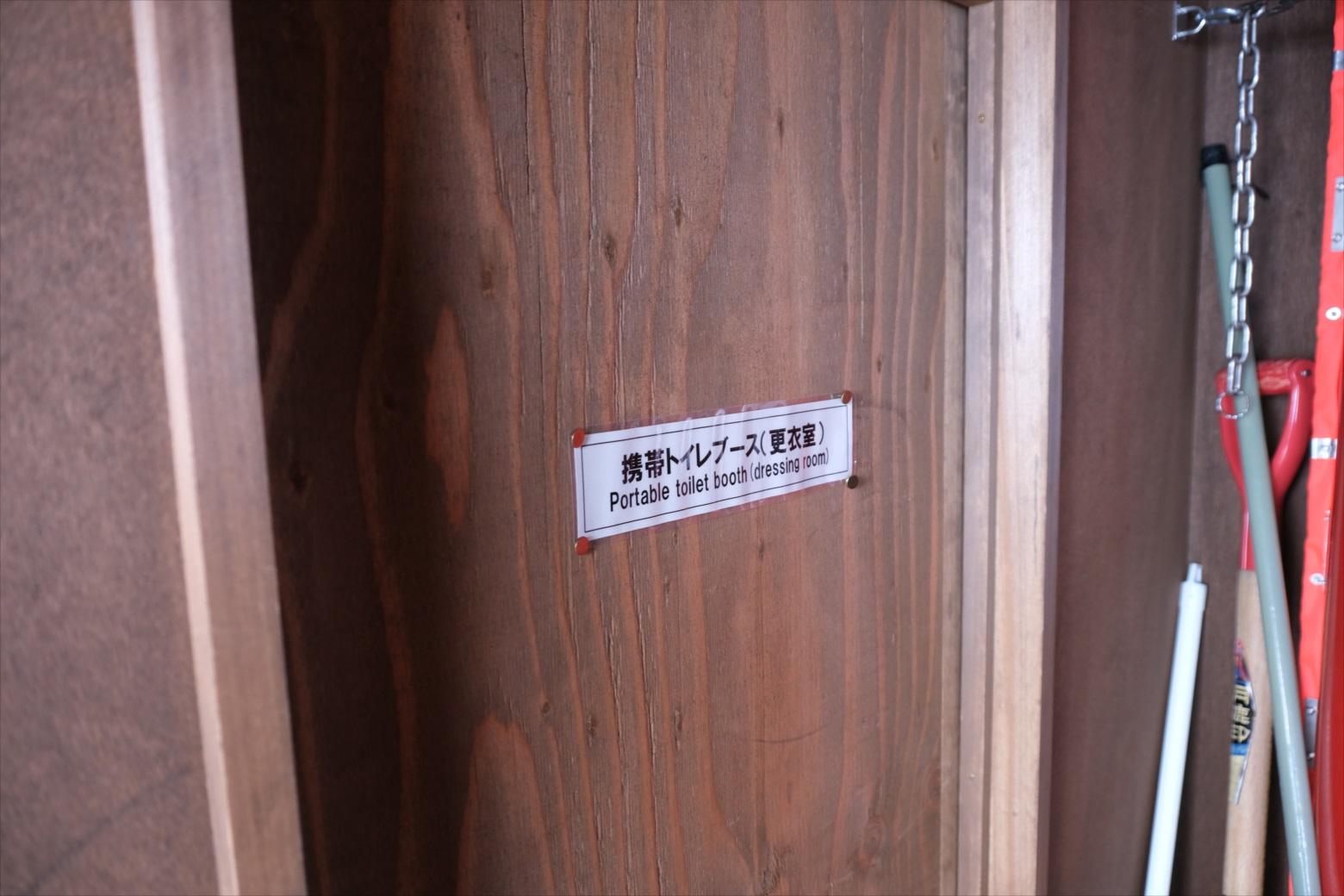 【残雪期・雪山登山】伯耆大山 (15)