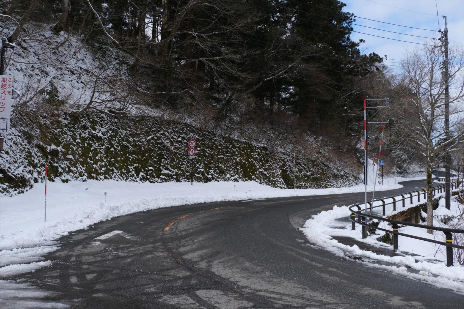 【残雪期・雪山登山】伯耆大山 (4)