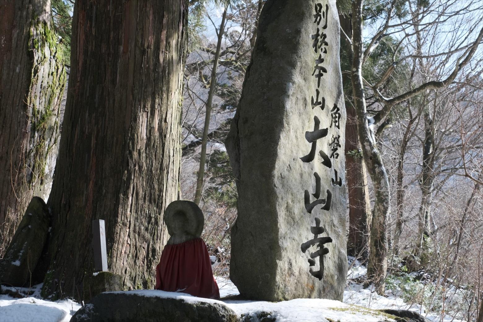 【残雪期・雪山登山】伯耆大山 (54)