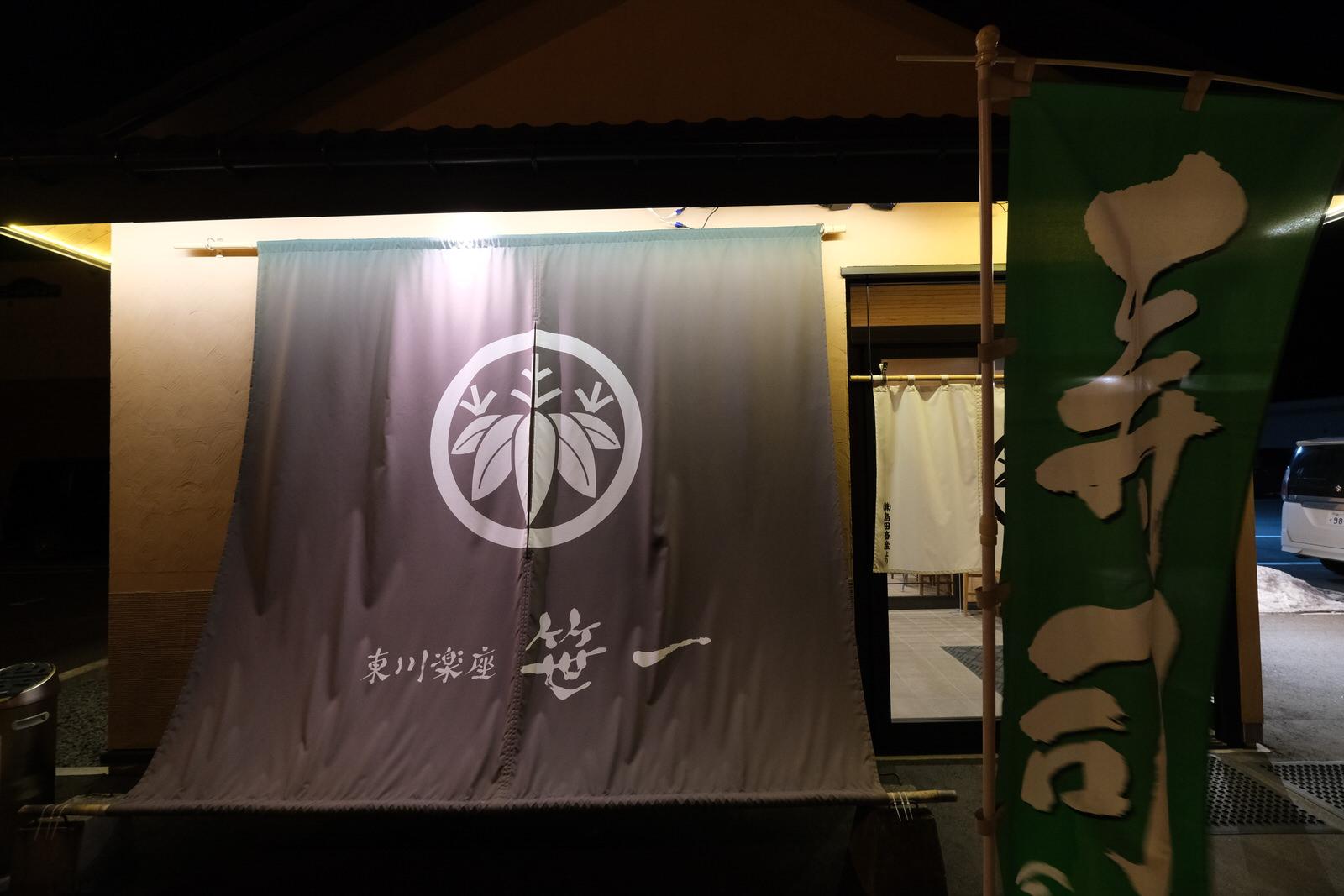 【残雪期・雪山登山】旭岳 (6)