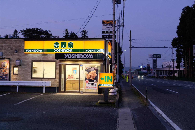 【紅葉登山】焼石岳 (7)