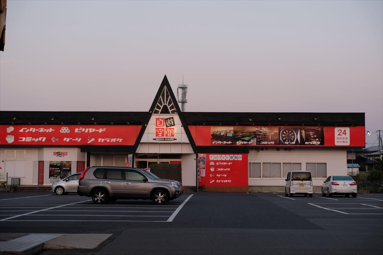 【紅葉登山】焼石岳 (8)