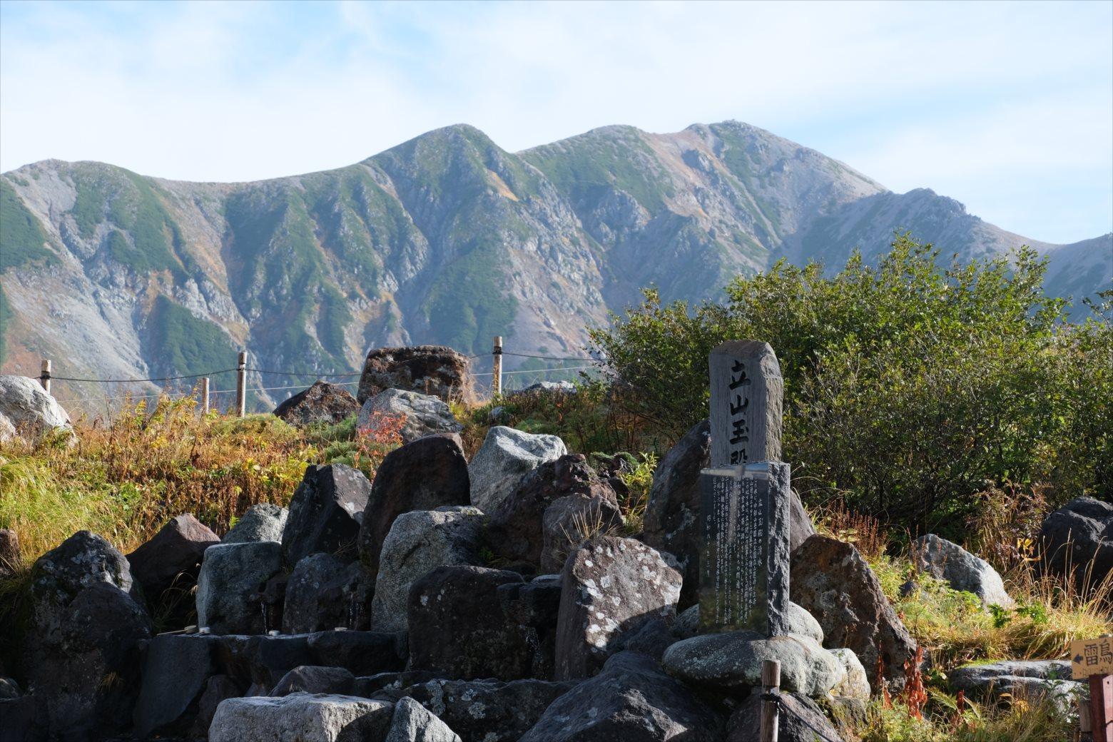 【紅葉登山】立山 (17)
