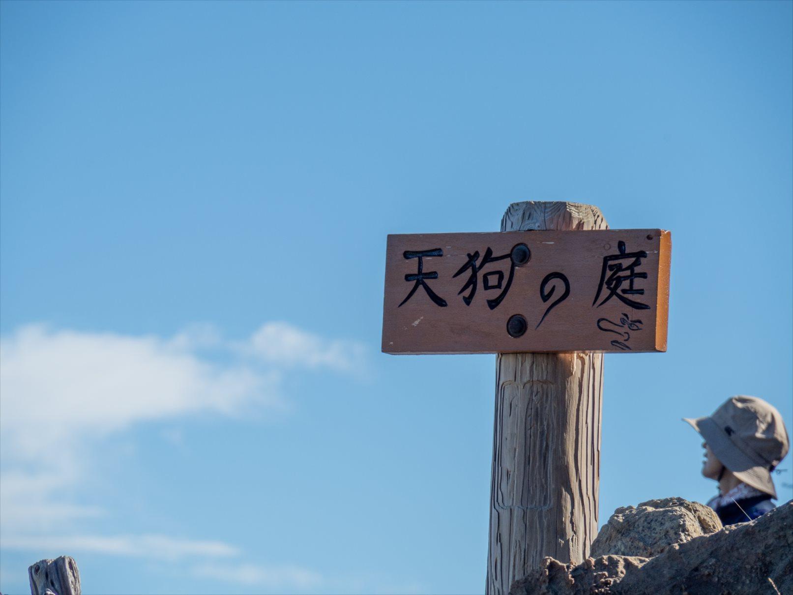 【夏山登山】白馬、雪倉、朝日 (13)_R