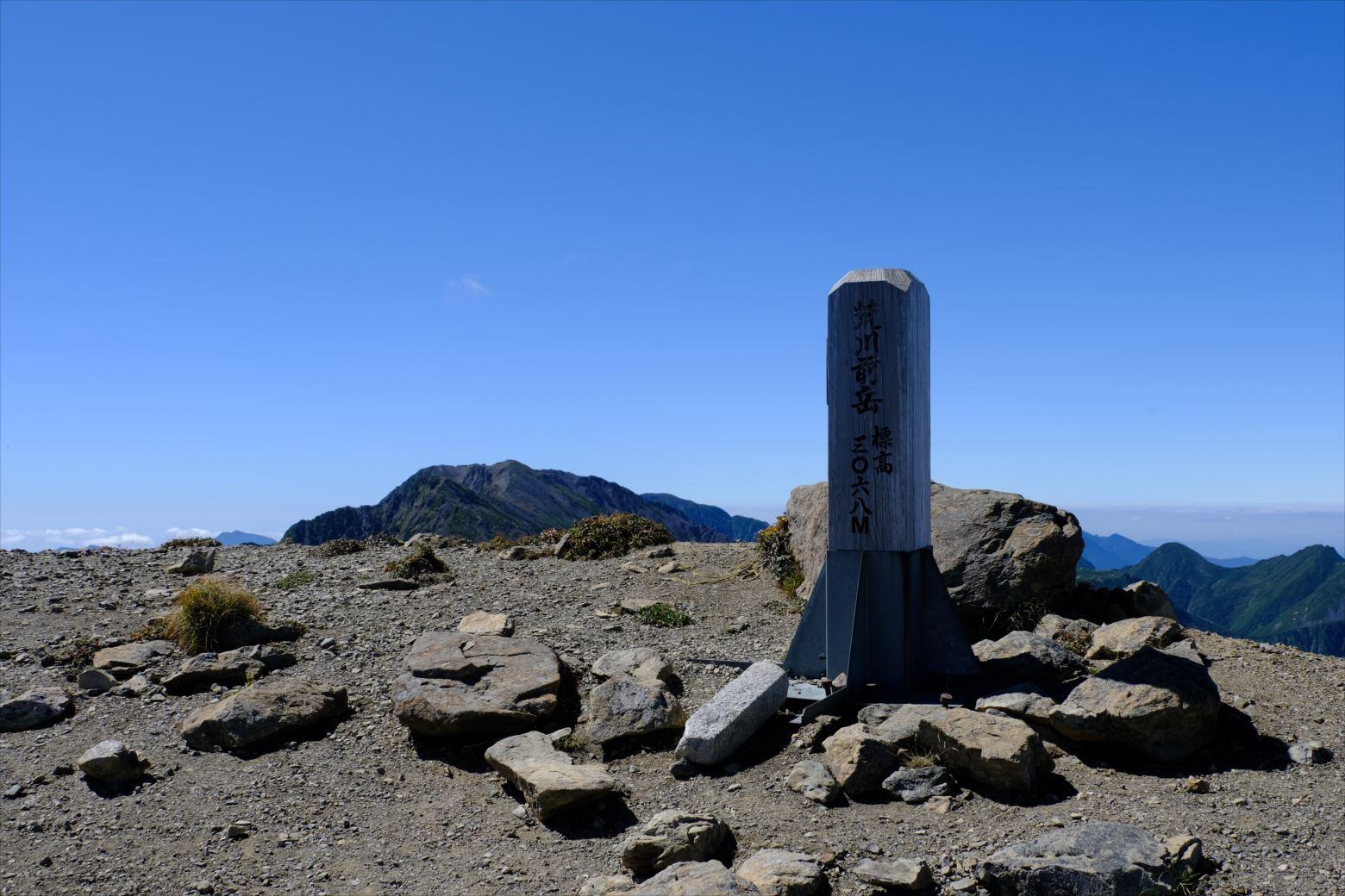 【秋山登山】赤石岳・荒川三山 (109)