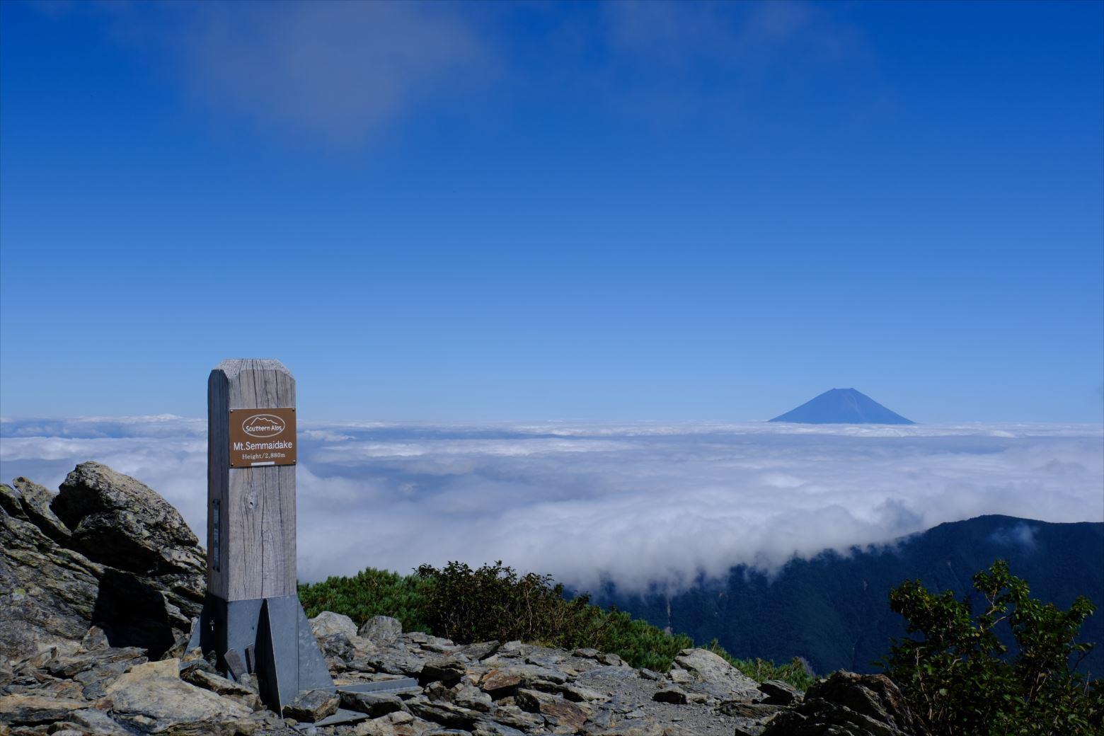 【秋山登山】赤石岳・荒川三山 (138)