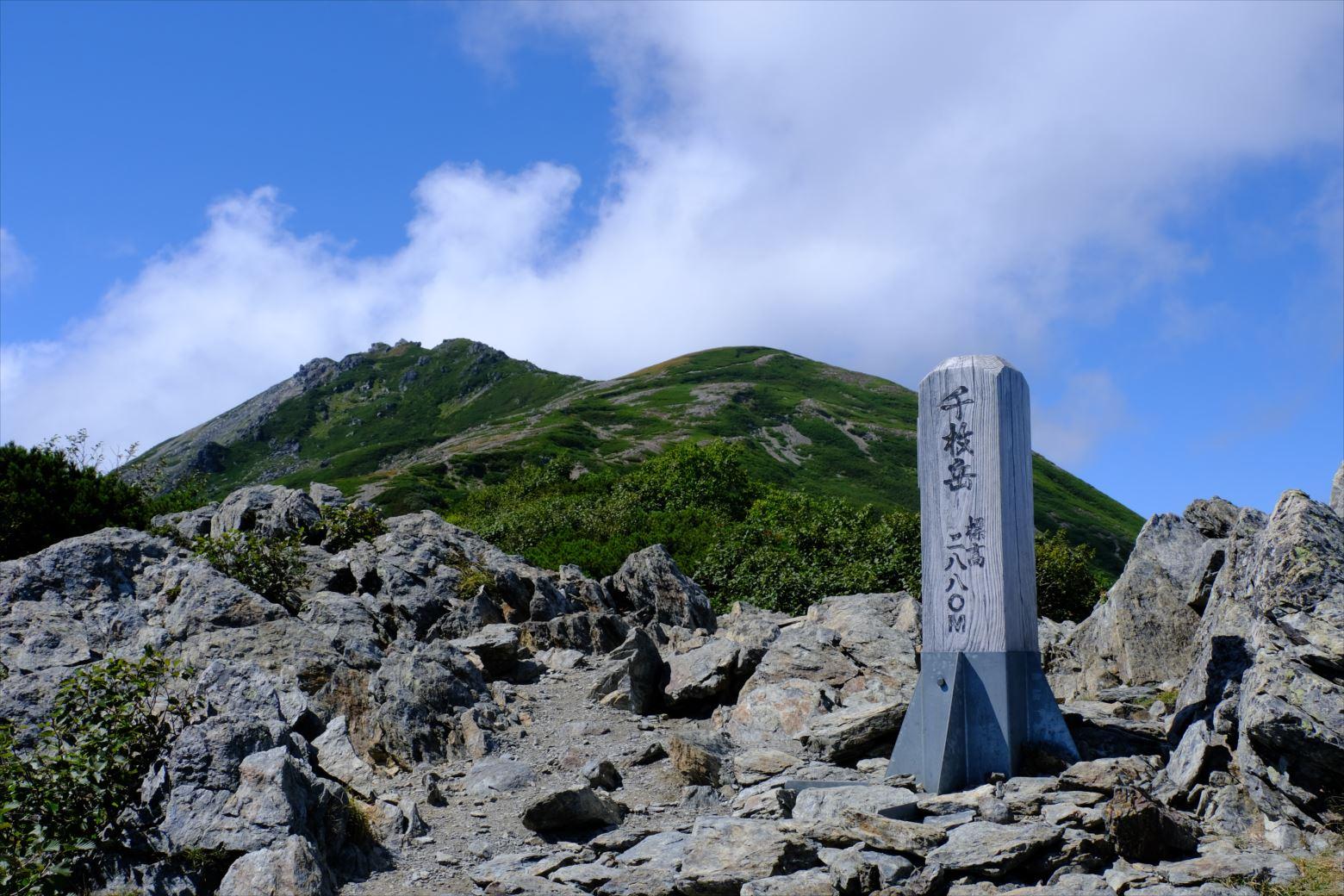 【秋山登山】赤石岳・荒川三山 (139)