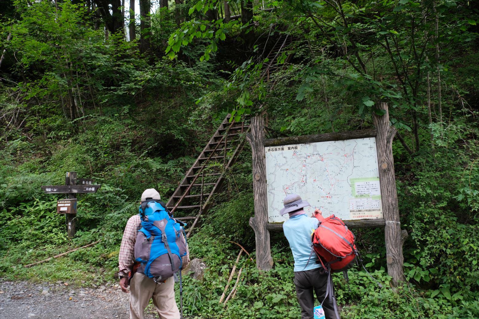 【秋山登山】赤石岳・荒川三山 (8)