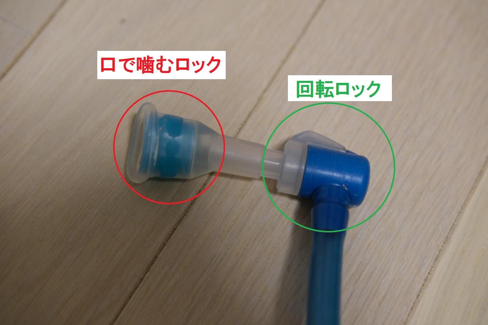 【ハイドレーション】プラティパス・ビッグジップEVOをオススメする5つの理由